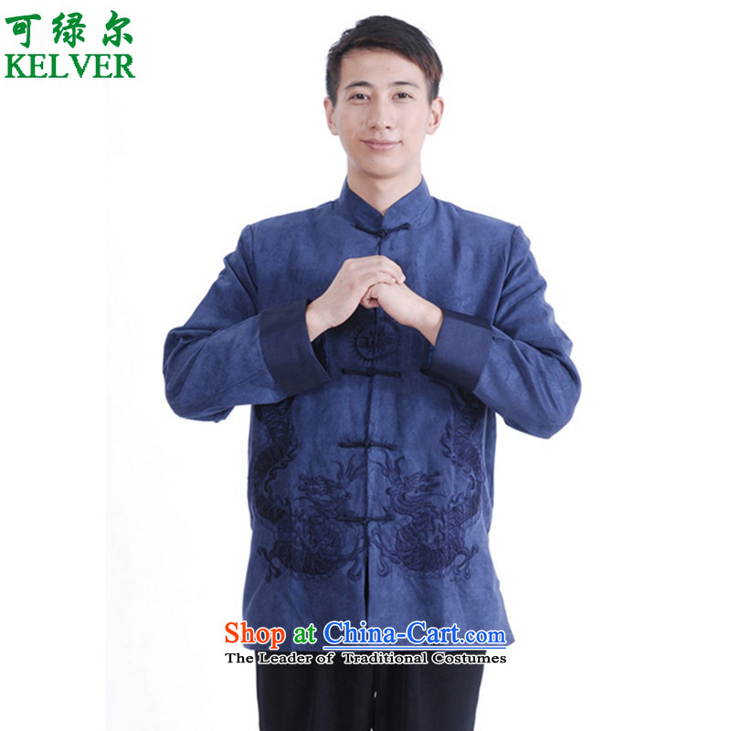 To Green, Stylish new products in the spring of elderly father loaded collar double dragon embroidered jacket color pictures Tang�3XL