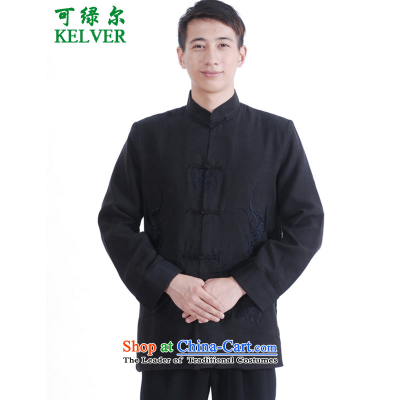 To Green, autumn and winter trendy new products. The elderly father install double dragon embroidered jacket color pictures Tang?M
