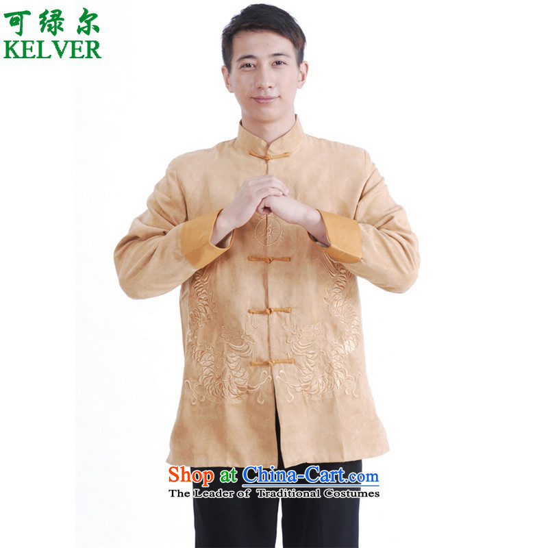 To Green, Stylish new products in the spring of elderly father loaded collar double dragon embroidery single row detained Tang jackets picture color?M