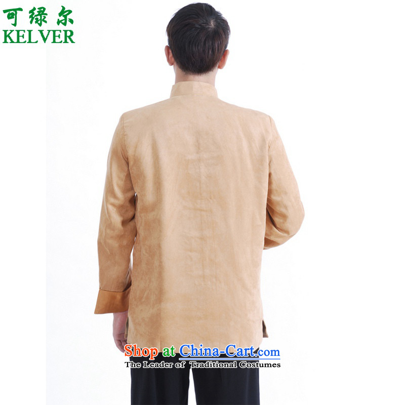 To Green, Stylish new products in the spring of elderly father loaded collar double dragon embroidery single row detained Tang jacket color pictures聽to Green, M, , , , shopping on the Internet