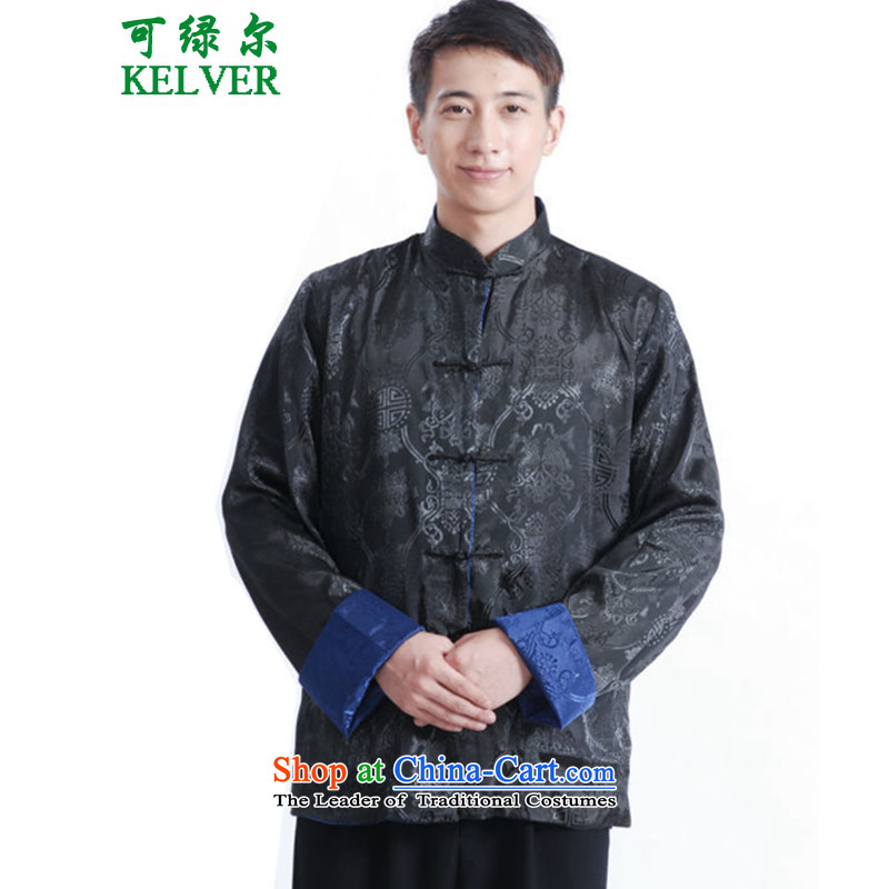 To Green, Stylish new products in the spring of elderly father loaded collar jacquard leisure wears jacket picture color聽2XL