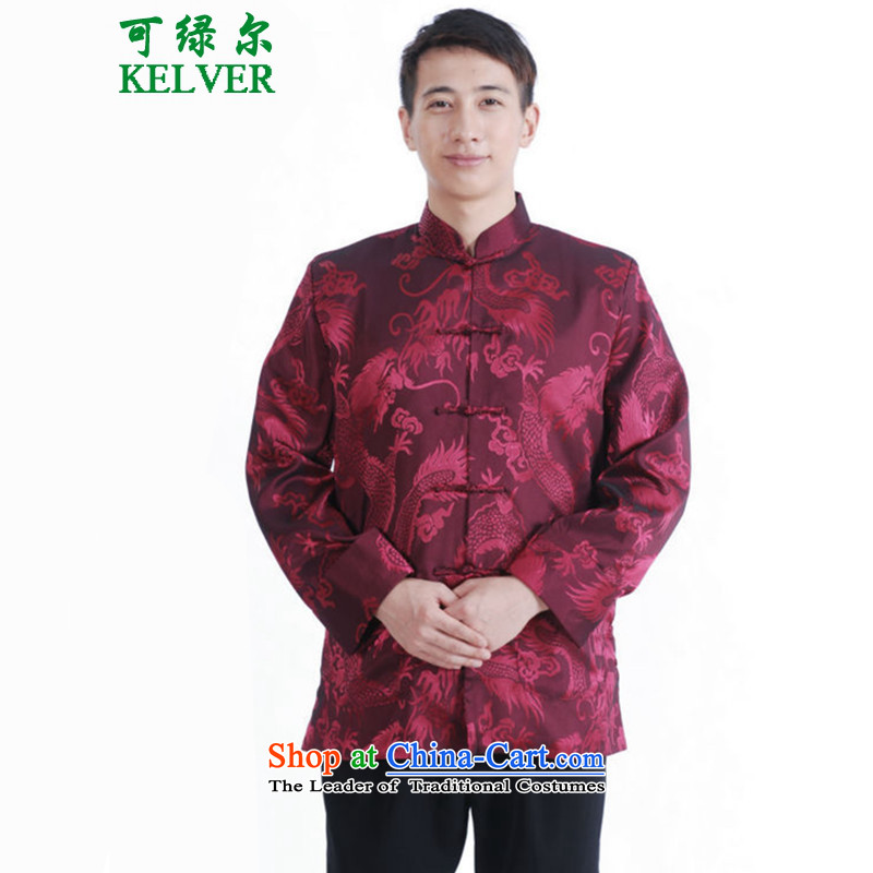 To Green, autumn and winter trendy new products. The elderly father loaded collar dragon design jacquard Tang Jacket 2XL color picture