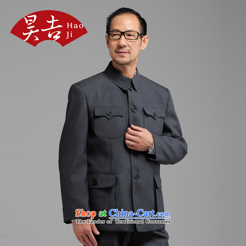 Ho in autumn and winter, older men Chinese tunic kit older persons serving national costumes Tang Yat-loaded father?72(170) Gray