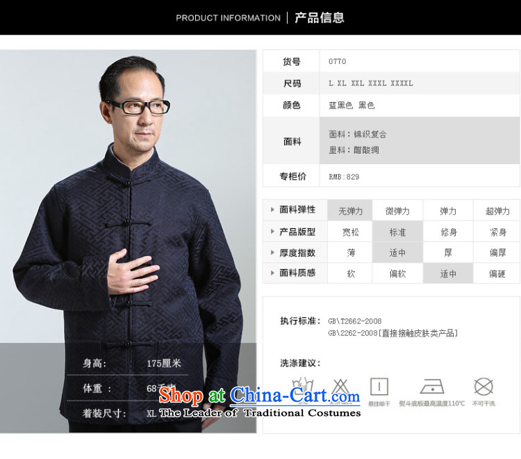 Ho Chi 2014 Autumn In New older men l tray clip Tang jackets of older persons T-shirt cardigan聽4XL Photo Black, prices, brand platters! The elections are supplied in the national character of distribution, so action, buy now enjoy more preferential! As soon as possible.
