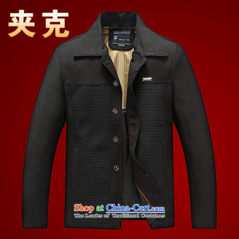 The 2014 autumn and winter new products in older men Chinese tunic suit for both business and leisure services to serve Zhongshan older persons Kit聽1088聽black and gray聽185cm 80 pictures, prices, brand platters! The elections are supplied in the national character of distribution, so action, buy now enjoy more preferential! As soon as possible.