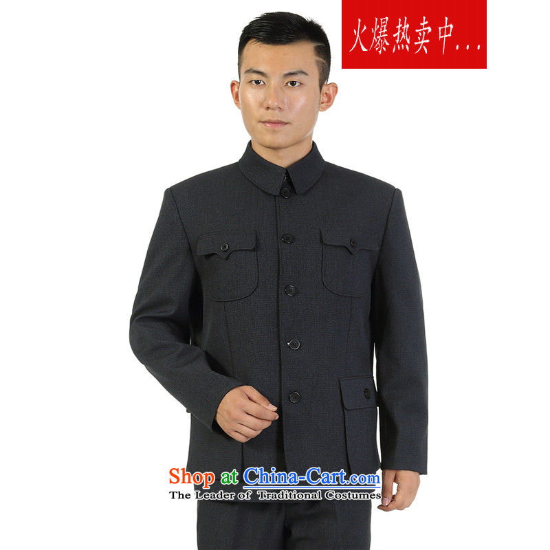 The 2014 autumn and winter new products in older men Chinese tunic suit for both business and leisure services to serve Zhongshan older persons Kit?1088?black and gray?185cm 80