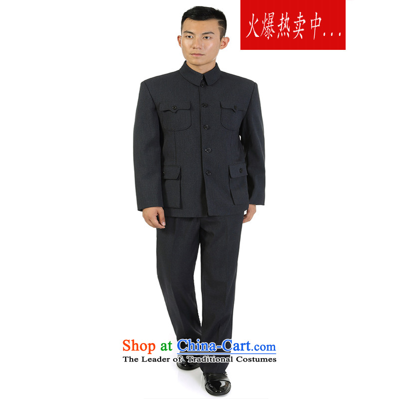 The 2014 autumn and winter new products in older men Chinese tunic suit for both business and leisure services to serve Zhongshan older persons Kit聽1088聽black and gray聽185cm 80, Sato Chu shopping on the Internet has been pressed.