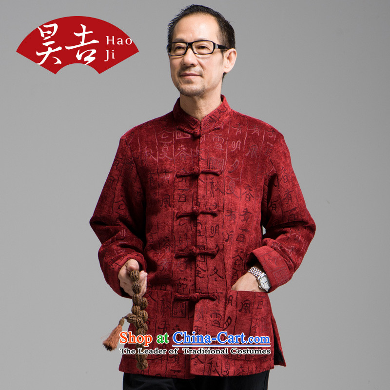 The annual spring and autumn autumn writing, replacing the new elderly men long-sleeved jacket father Father Tang China wind Han-Red?2XL