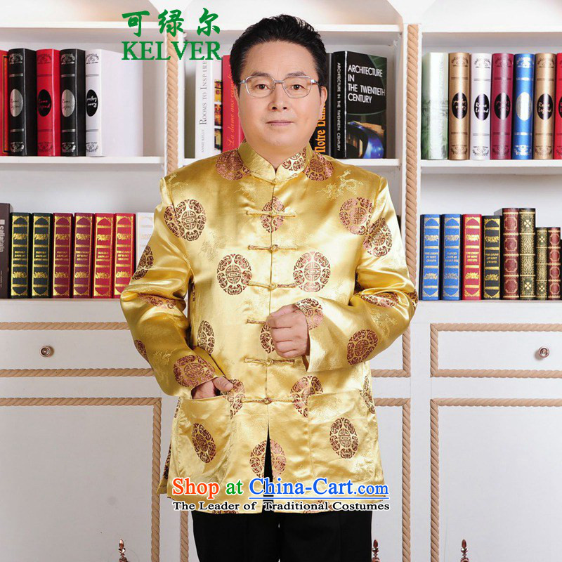 To Green, Stylish new products in the autumn of older collar of his father with his breast Tang jackets made will serve?4 Gold?2XL