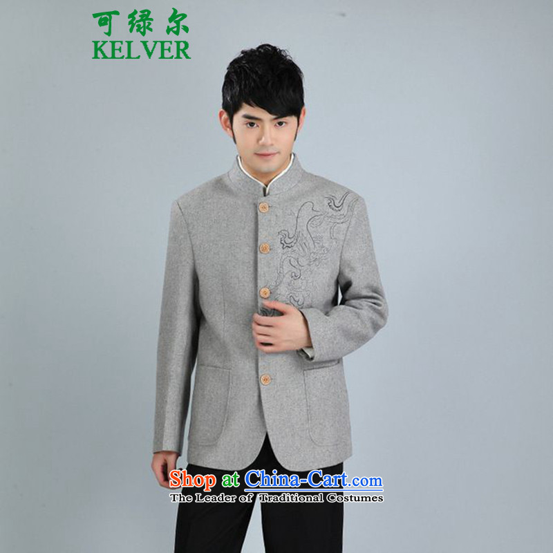 To Green,聽2015 autumn and winter trendy new products. The elderly father loaded collar single row detained Tang jackets聽- 1 gray聽XL