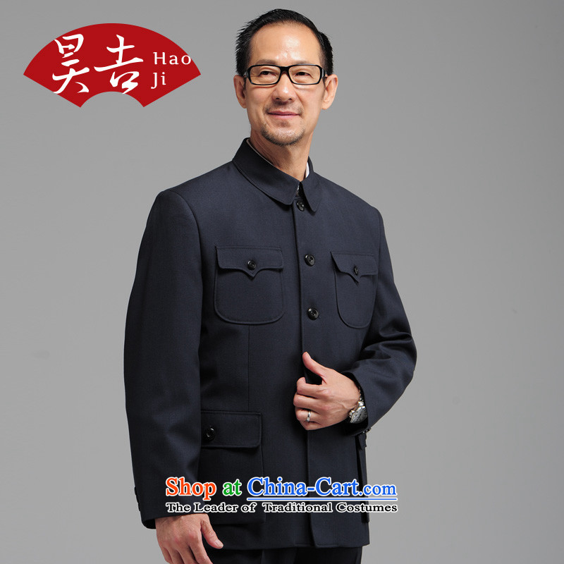 Ho Chi Fall/Winter Collections of new products in older men Chinese tunic kit older persons serving China wind Dad Zhong Shan Tang dynasty clothing聽72(170), deep blue-ho, , , , shopping on the Internet