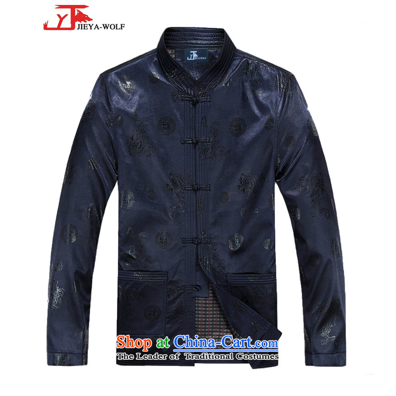 The wolf JIEYA-WOLF2015, new autumn and winter Tang dynasty MEN'S NATIONAL fashionable clothing Chinese tunic leisure tai chi, casual pants kit聽180_XL blue T-Shirt