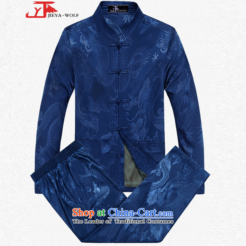 - Wolf JIEYA-WOLF2015, Tang Dynasty Package men's autumn and winter sets long-sleeved men Tang jackets jacket, Large Dragon figure set a large dragon聽185_XXL blue