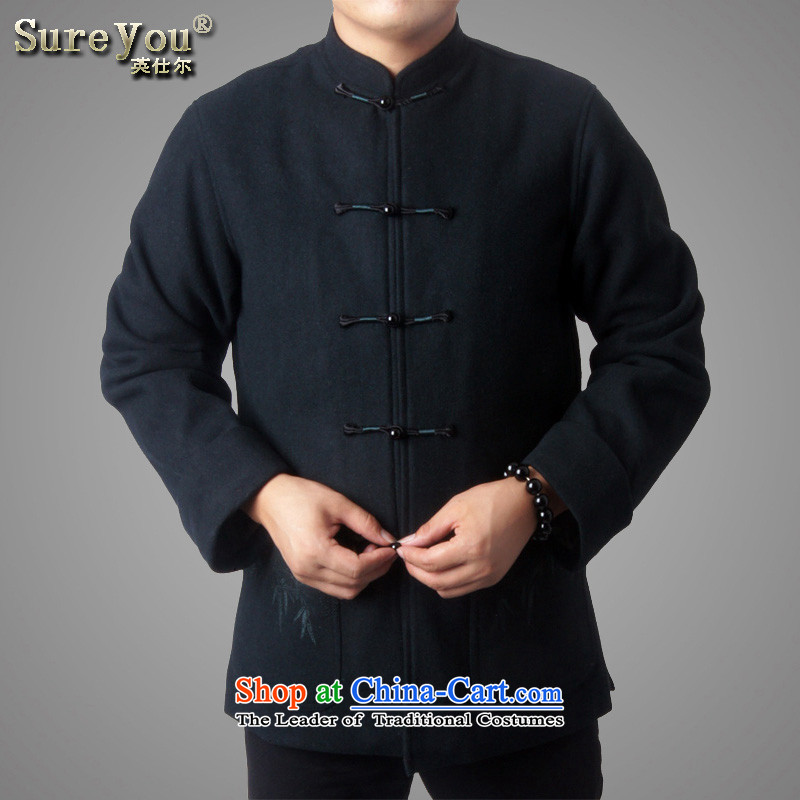 Sureyou men fall and winter leisure in Tang Dynasty long-sleeved jacket older Chinese collar Tang dynasty detained five national service crystal clip New 7717, offer light green 170