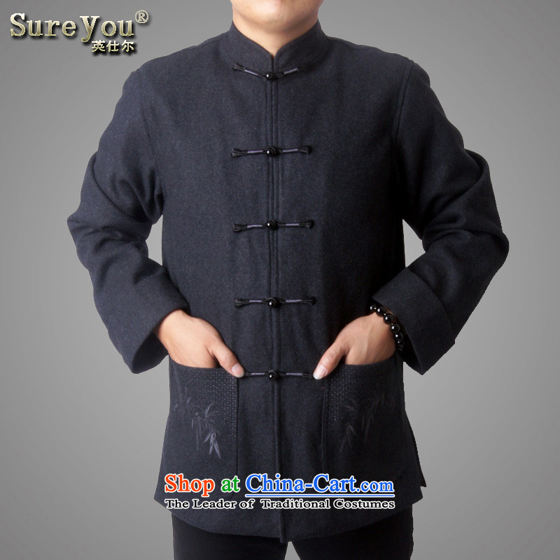 Sureyou men fall and winter leisure in Tang Dynasty long-sleeved jacket older Chinese collar Tang dynasty detained five national service crystal clip New 7717, offer light green聽170, Mr Rafael Hui Ying (sureyou) , , , shopping on the Internet