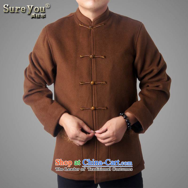 Sureyou men fall and winter leisure in Tang Dynasty long-sleeved jacket older Chinese Tang dynasty wool collar Tang dynasty detained five national services promotion 77 16 of tea-color 170