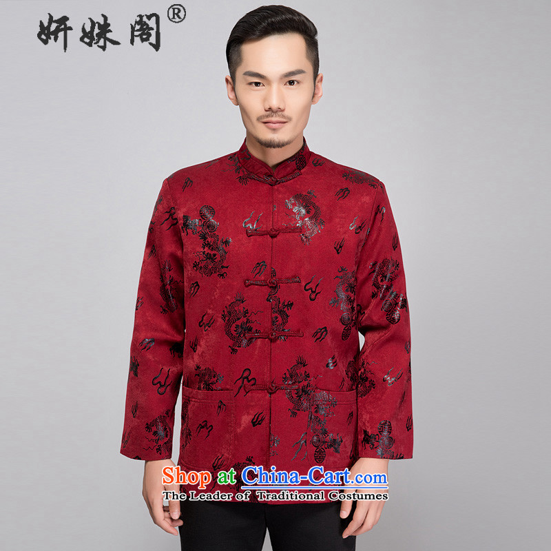 Charlene Choi this cabinet reshuffle is older men Fall/Winter Collections Tang dynasty collar loose men t-shirt clip larger dad disc festive occasions dress temperature - The temperature of the dresses well Dragon Red 4XL