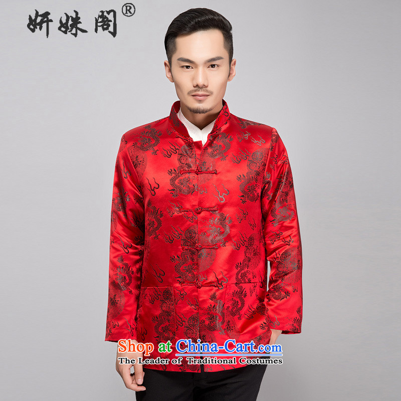 Charlene Choi this pavilion elderly men Tang Dynasty New Fall_Winter Collections Mock-Neck Shirt clip relax disc festive dress large thin cotton jacket father Kung Fu Dragon Loaded Red聽2XL