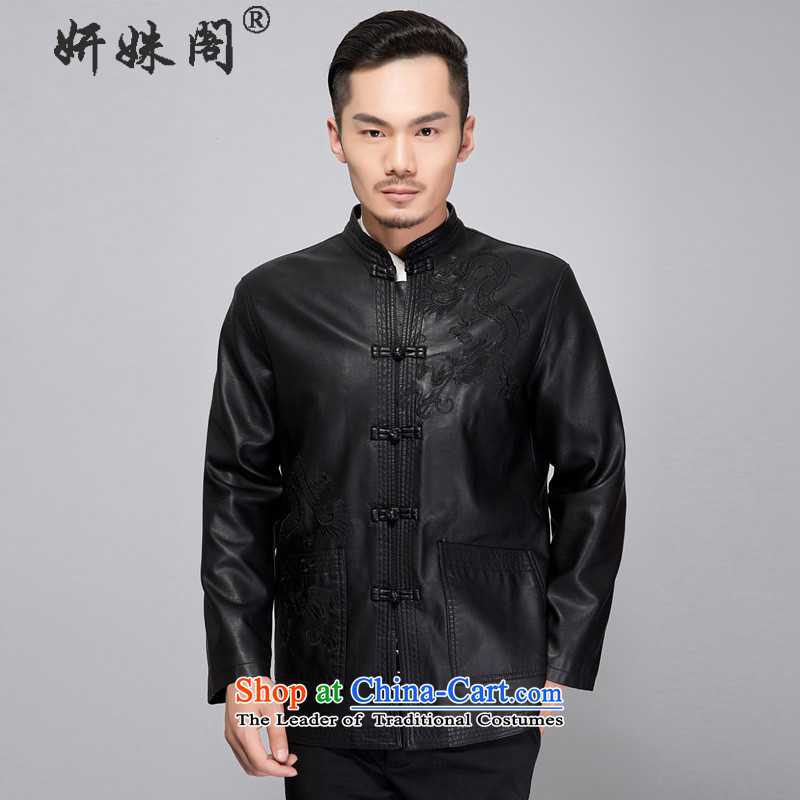 Charlene Choi this cabinet reshuffle is older men Fall/Winter Collections washable leather warm coat embroidered dragon Windproof Jacket in long xl father shirt relaxd fit black cotton?XL