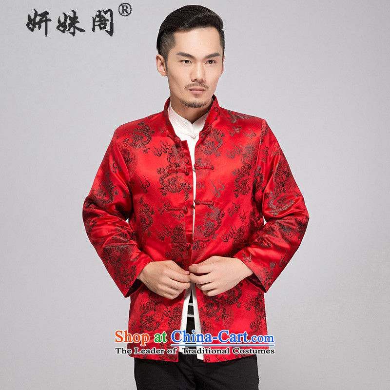 Charlene Choi this cabinet reshuffle is older men fall and winter Tang dynasty stamp thin cotton clothing collar tray clip leisure jacket xl father shirt festive red fire dragon costume聽L
