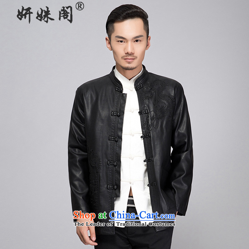 This new cabinet yeon middle-aged men Fall/Winter Collections washable leather warm coat embroidered dragon Windproof Jacket in long xl father shirt relaxd fit black single?L