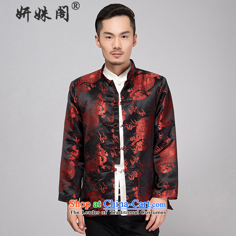 Charlene Choi this pavilion elderly men fall and winter Tang dynasty new stamp thin cotton clothing collar tray clip leisure jacket xl father shirt festive costume dragon black?L
