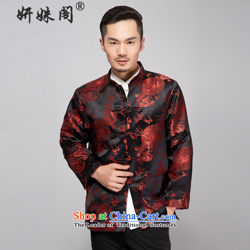Charlene Choi this pavilion elderly men fall and winter Tang dynasty new stamp thin cotton clothing collar tray clip leisure jacket xl father shirt festive costume dragon black , L, Charlene Choi this court shopping on the Internet has been pressed.