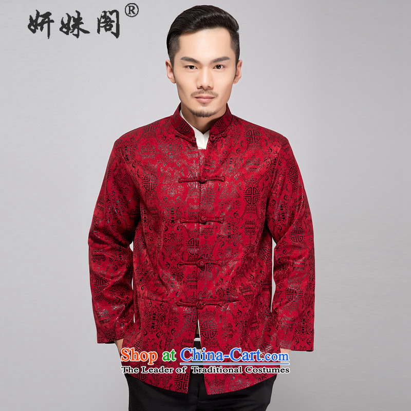 Charlene Choi this cabinet reshuffle is older men Fall_Winter Collections New Tang Dynasty Mock-Neck Shirt casual male loose disk larger father Festival held festive costume Beas dress 4XL