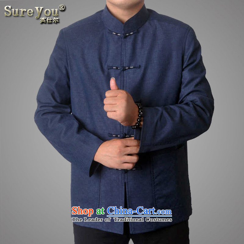 Mr Rafael Hui, the British men 15 new Fall/Winter Collections long-sleeved Tang Dynasty Chinese men and boys collar folder in the clothes for men older men Tang Dynasty Tang jackets 1321 Blue�175