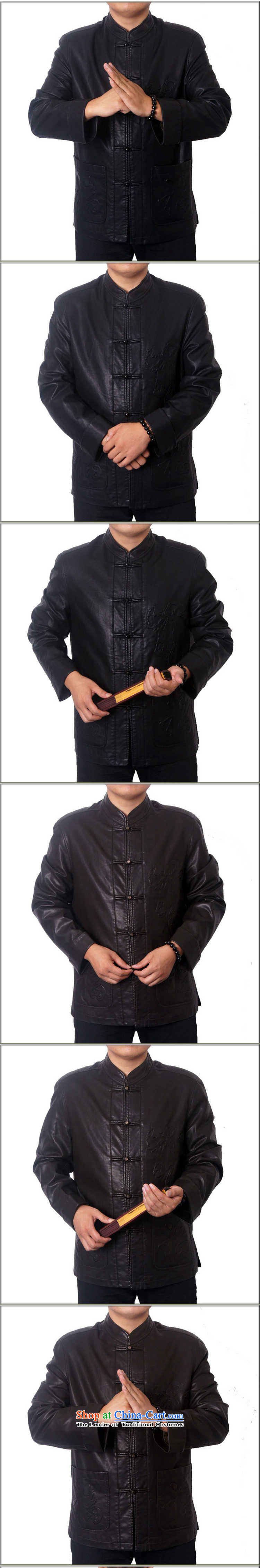Mr Rafael Hui, the British men 15 new upscale male leather Tang dynasty PU fabric collar Chinese national leather jacket Tang dynasty older father gift 8820 deep coffee聽185 pictures, prices, brand platters! The elections are supplied in the national character of distribution, so action, buy now enjoy more preferential! As soon as possible.