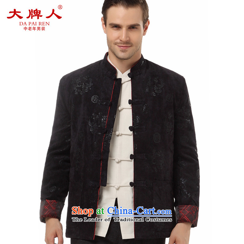 The licensee of winter clothing China wind men loaded thick cotton in Tang older men and boys, the Chinese National wind load father cotton coat black聽M