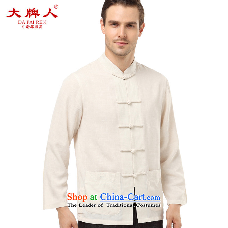 The licensee of the spring and summer Tang dynasty China wind-buttoned, shirts of ethnic men casual Cardigan Taegeuk shirt jogs pack mail White燤