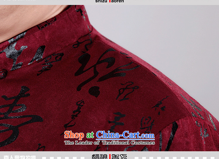 Adam and Eve elderly men fall and winter 15 Tang jackets and longevity father replace thin cotton men's national costumes N102 mauve plus cotton 180 yards picture, prices, brand platters! The elections are supplied in the national character of distribution, so action, buy now enjoy more preferential! As soon as possible.