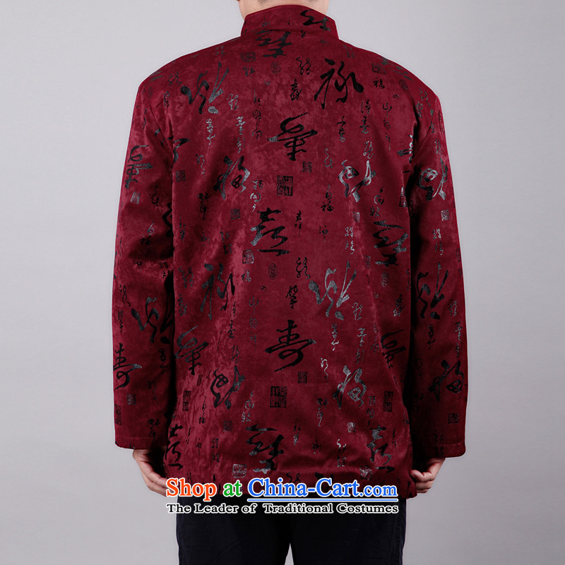 Adam and Eve elderly men fall and winter 15 Tang jackets and longevity father replace thin cotton men's national costumes N102 mauve plus 180 yards, the ancestor of the cotton elderly聽shopping on the Internet has been pressed.