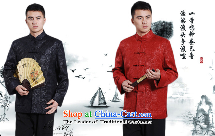 Floral autumn and winter new men in Tang Dynasty Chinese tunic load dad older collar plus thin cotton ironing spend long-sleeved sweater聽-A DARK BLUE聽XXL picture, prices, brand platters! The elections are supplied in the national character of distribution, so action, buy now enjoy more preferential! As soon as possible.