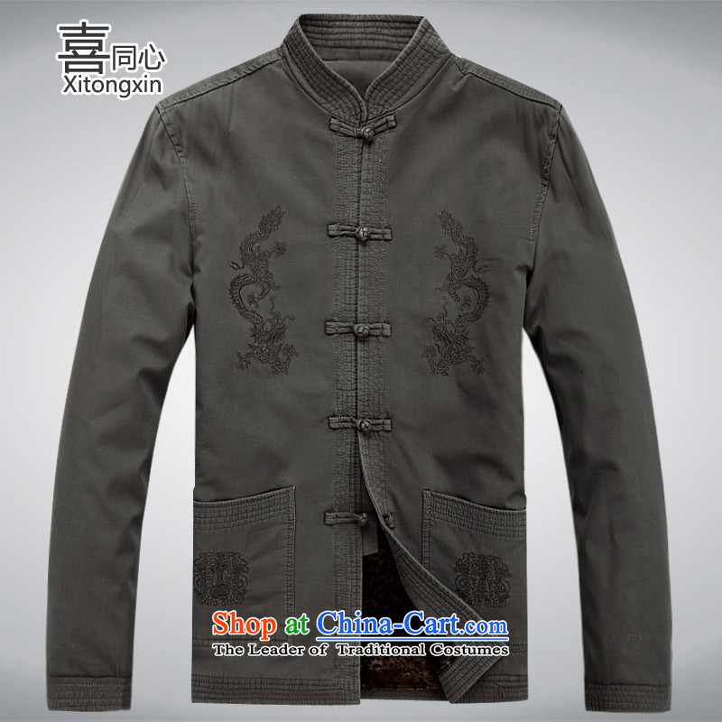 Hi Dad loaded collar concentric jacket Tang dynasty?S Light Gray