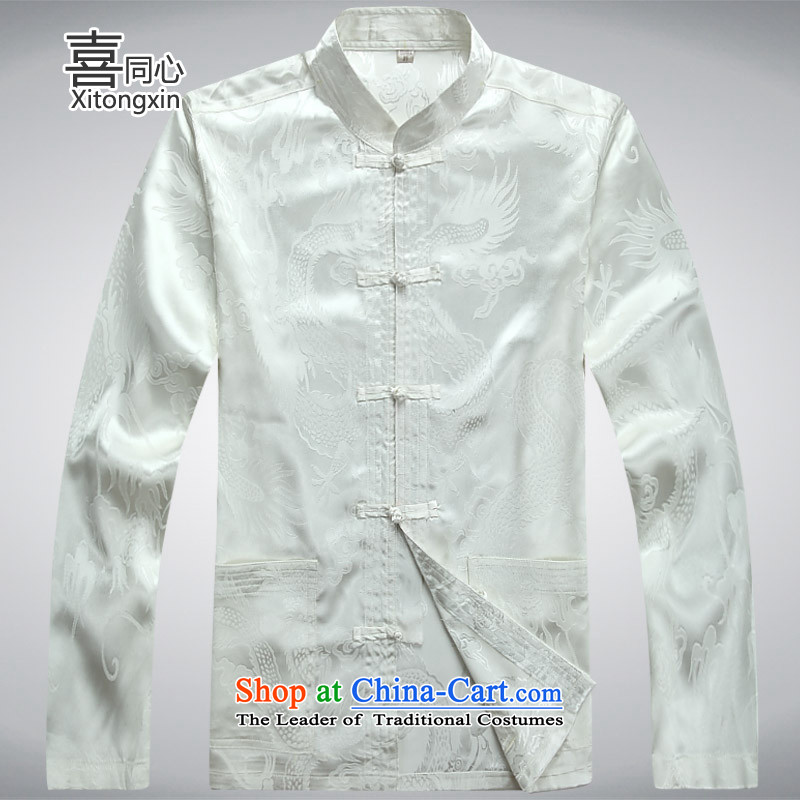 Hei concentric聽2015 Fall_Winter Collections men Tang dynasty long-sleeved shirt, Tang dynasty older men and national costumes China Wind Jacket White聽M Male