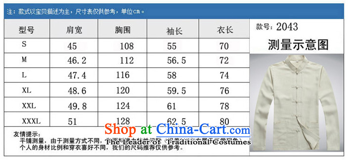Hei concentric聽2015 Fall/Winter Collections of new products with Father Tang dynasty China wind beige聽XL Photo, prices, brand platters! The elections are supplied in the national character of distribution, so action, buy now enjoy more preferential! As soon as possible.