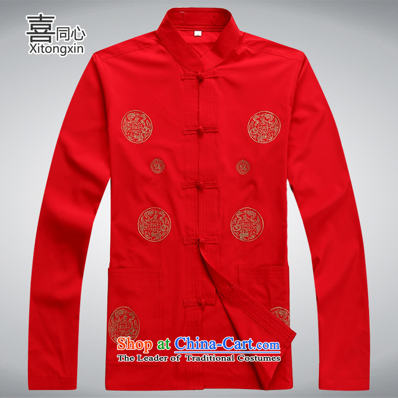 Hei concentric聽2015 New Tang dynasty in older men Tang dynasty elderly persons in the life long-sleeved clothing Tang jackets RED聽M
