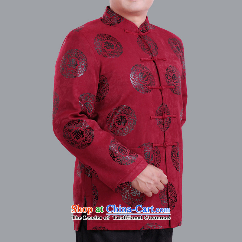 Urges 2015 autumn and winter burglary new men fu shou long-sleeved jacket from older Tang upscale male Tang dynasty autumn and winter elderly men over life gift 1337�0 yards red cotton winter_ Folder