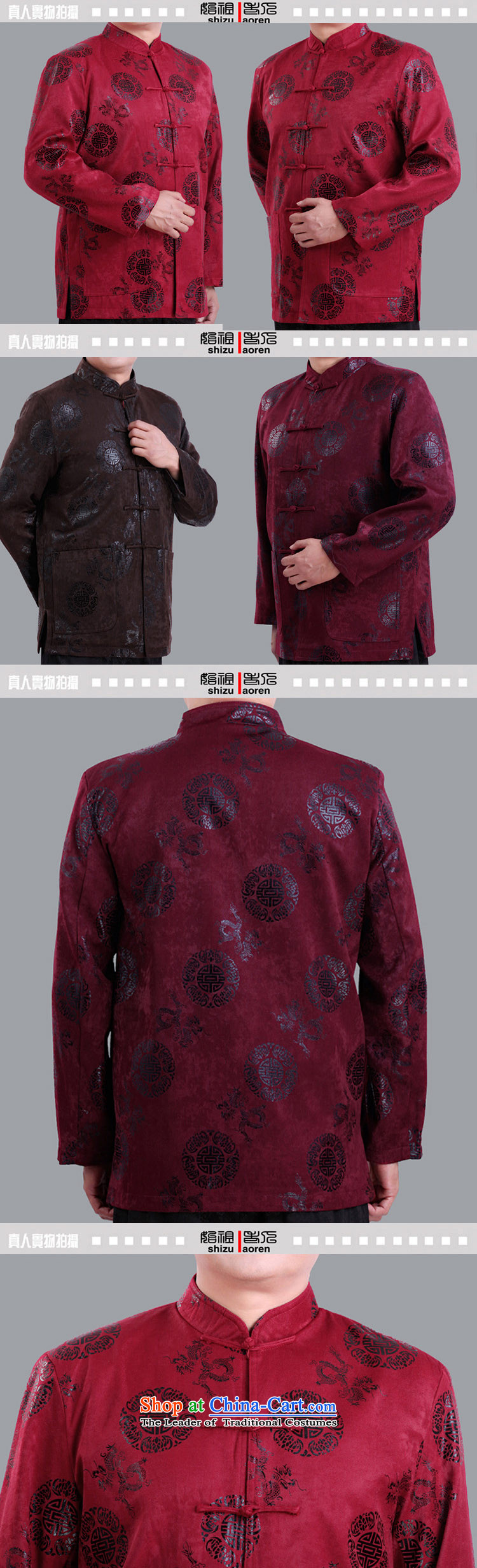 The autumn and winter and thin cotton long-sleeved jacket from older Tang-Hi Tang dynasty men