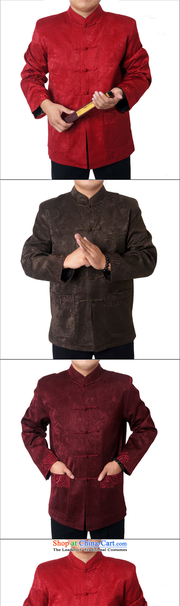Mr HUI's autumn and winter British New Chinese cotton coat upmarket elderly men Tang dynasty loose thick long-sleeved jacket male 1451 Tang, deep red聽170 pictures, prices, brand platters! The elections are supplied in the national character of distribution, so action, buy now enjoy more preferential! As soon as possible.