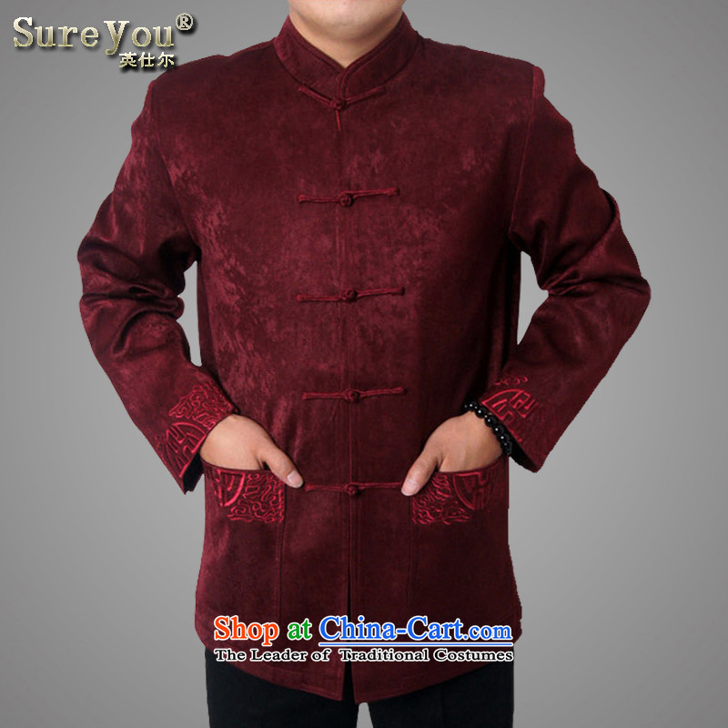 Mr HUI's autumn and winter British New Chinese cotton coat upmarket elderly men Tang dynasty loose thick long-sleeved jacket male 1451 Tang, deep red?170