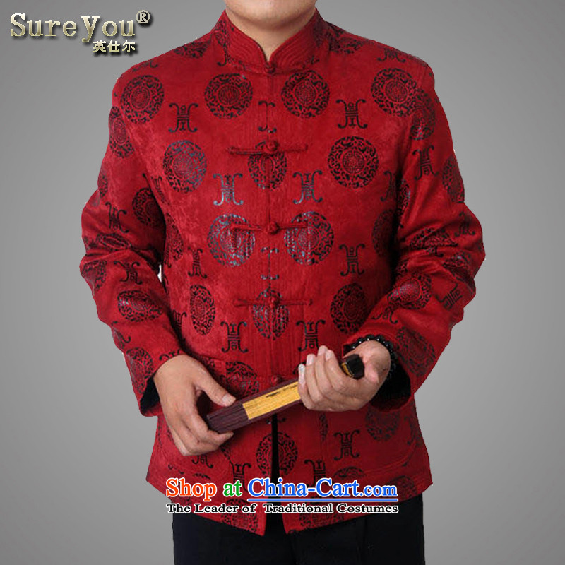 The Factory Outlets New Men Tang dynasty during the Spring and Autumn Blessings and leisure collar birthday Tang Dynasty Chinese Birthday Gift 88_ promotional price deep red?180