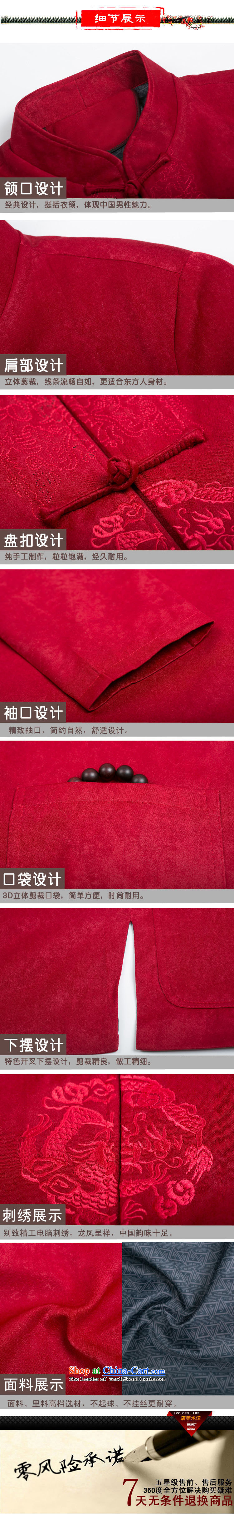 Thre line men and Fall/Winter Collections in the new elderly men embroidery long-sleeved jacket Tang China wind Han-men satin embroidered jacket聽F727 Tang聽large red聽XXXL/190 picture, prices, brand platters! The elections are supplied in the national character of distribution, so action, buy now enjoy more preferential! As soon as possible.