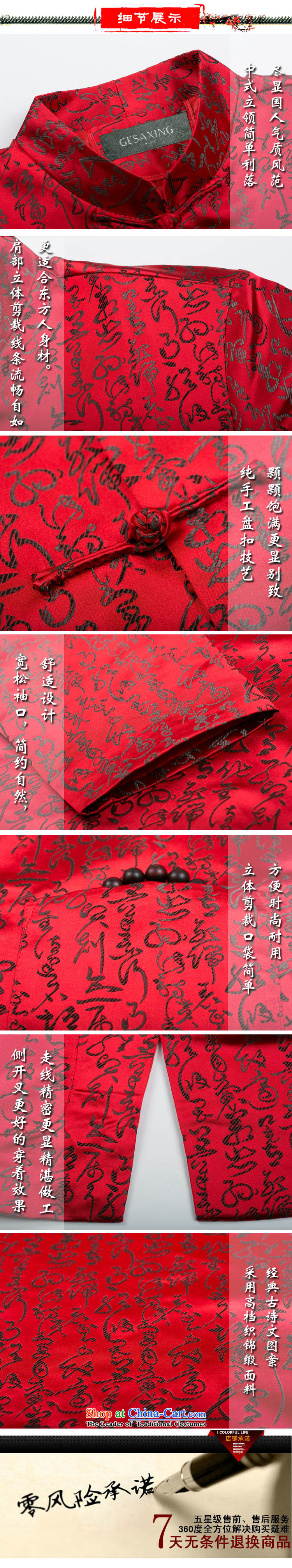 Bosnia and the spring and autumn men line thre Tang long-sleeved shirt with the elderly in the Tang dynasty and older persons detained up long-sleeved sweater of ethnic Chinese collar Tang jackets red聽XXXL/190 picture, prices, brand platters! The elections are supplied in the national character of distribution, so action, buy now enjoy more preferential! As soon as possible.