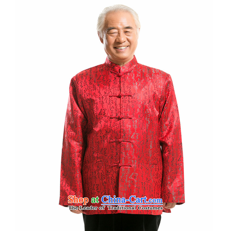 Bosnia and the spring and autumn men line thre Tang long-sleeved shirt with the elderly in the Tang dynasty and older persons detained up long-sleeved sweater of ethnic Chinese collar Tang jackets聽XXXL_190 red
