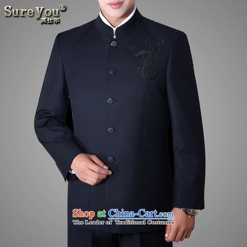 Men's China wind Chinese Men's Mock-Neck Chinese tunic suit load young casual Kit Chinese tunic suit blue black black Blue 175