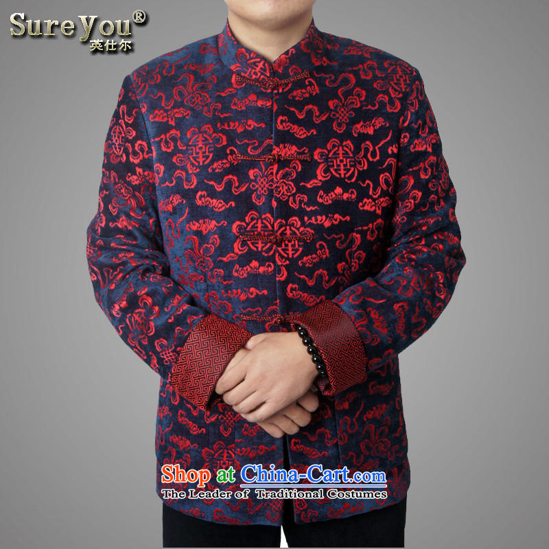 Sureyou men fall and winter leisure in Tang Dynasty long-sleeved jacket older Chinese Tang dynasty collar national services promotion, red聽180 1316