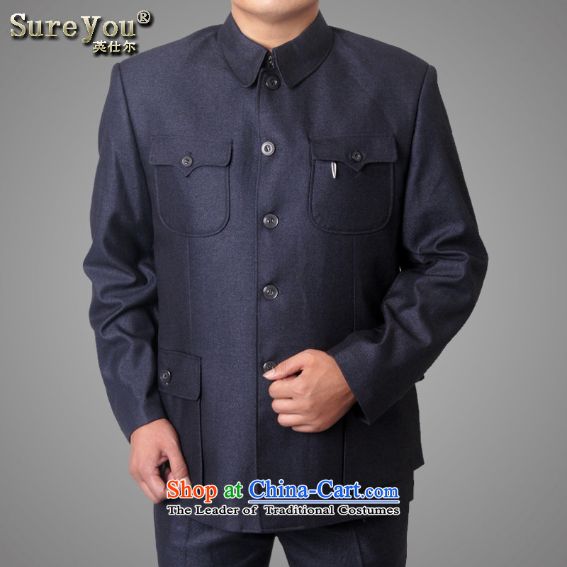 Mr Rafael Hui Ying, older men Chinese tunic kit 15 new elderly men's jackets father Father inminbok _replacing thick_load this paragraph 07 lint-free jackets light gray 175